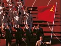Сборная СССР. Победители и призеры Олимпийских игр