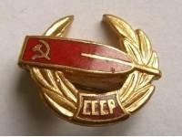 Сборная СССР. Победители и призеры Чемпионатов Европы